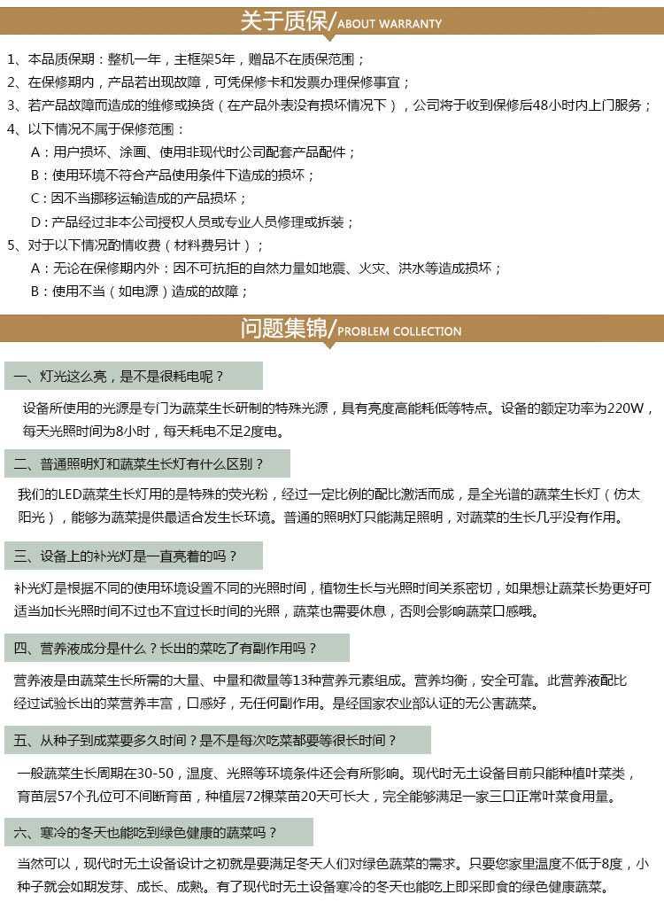 智能版详情页说明书_05.jpg