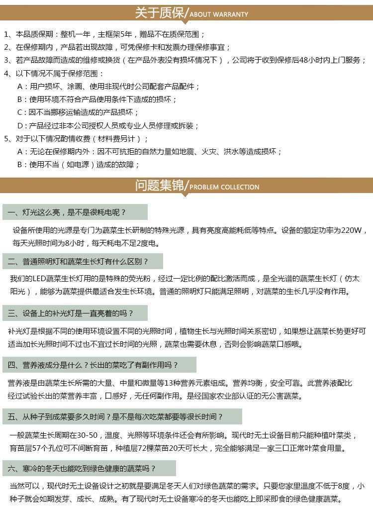 普通版详情页说明书_05.jpg
